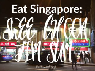 Eat Singpore: Swee Choon